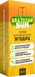 Спрей для попы Brazilian Bum - Озерновский